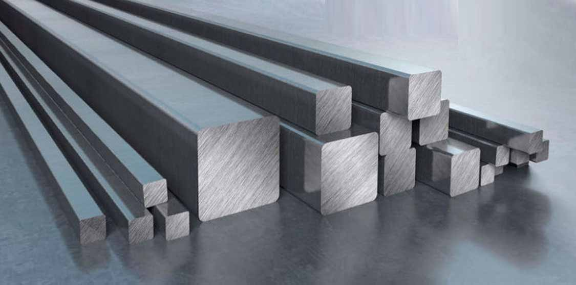 Aluminium Alloy 1100 Square Bar